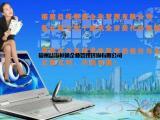 电子与智能化工程专业承包资质办理