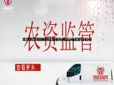 电子台账农资王软件标准版免费下载进销存软件