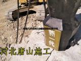 山东淄博挖改式顶石机挖机带动式开山机