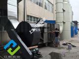 化工废气治理技术光催化废气处理设备