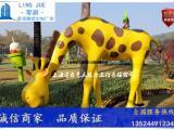 玻璃钢长颈鹿雕塑-卡通麒麟鹿批发
