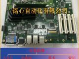 DSQC639 3HAC025097-001主板现货维修