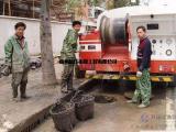 杭州化粪池清理及养护