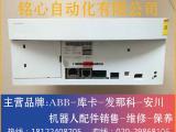 库卡KUKA伺服驱动器 KSD1-48 销售维修