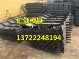 钢筋混凝土现浇模具供应标准