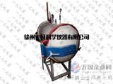 压力容器(硫化罐)