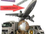 老挝购机快递,老挝双清专线,老挝货运门到门专线