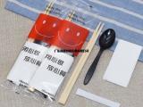 一次性筷子四件套 筷子套装 外卖餐具 勺子纸巾牙签可印刷