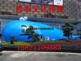 亲子活动道具鲸鱼乐园游乐设备出租出售