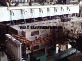 PP塑料防静电中空板设备生产线
