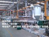 pp塑料中空瓦楞板设备电子包装格子板生产线