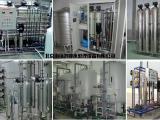 北京维修直饮水设备