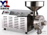 超细红茶粉碎机|高效咖啡粉打粉机|大豆研磨机厂家