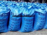 北京椰壳活性炭,净化水活性炭滤料价格