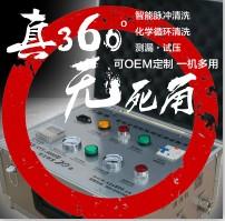 专业自来水管清洗机OEM定制