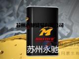 进口优质真空泵油,Molytech品牌让人称赞的真空泵油品牌
