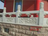 大理石栏杆|花岗石栏杆