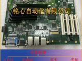DSQC639 3HAC025097-001 ABB主板维修