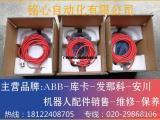 二手ABB示教器 DSQC679 销售维修