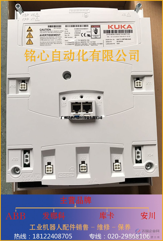 KSP600-3X20 00-192-552 库卡驱动