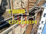 拱形骨架护坡模具厂家价格