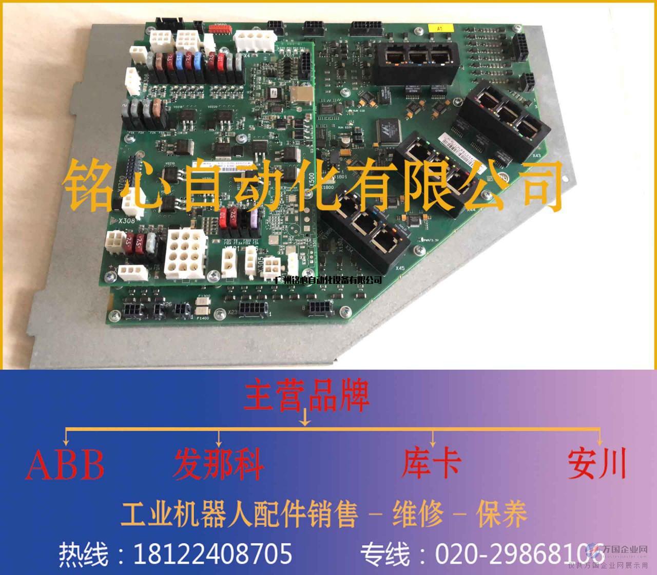 00-194-763库卡CCU板现货销售