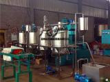 新型食用油精炼设备 榨油机精炼设备 浸出油精炼机