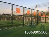体育围网生产厂家 专业笼式足球场围网定制安装