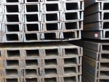 遵义Q345B槽钢| Q345B热轧槽钢现货-免费配送