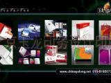 北京印刷厂_宣传册_画册_样本设计_手提袋印刷设计