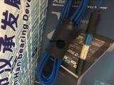 日本DKK用于纯水测量的PH检测器HC-64
