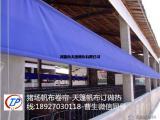 养殖大棚猪场篷布卷帘安装方法