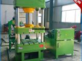 优质供应200吨粉末成型液压机热压成型液压机