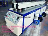 畅销机型 青岛红三阳塑料焊接机PP板材对接机接板机拼板机
