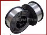 供应ERNiCr-3镍基合金焊丝