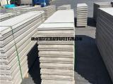 轻质隔墙板厂家全国范围直销|室内隔墙|室外隔断板材