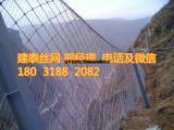 包山被动边坡防护网