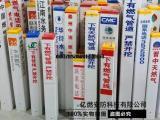 山东标志桩生产厂家 警示桩加工