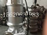 热水潜水泵,耐高温深井泵,高扬程大流量潜水泵
