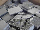 库存硅料回收  锅底料回收 回收硅料价格