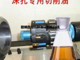 810深孔钻硫化切削油产量特性说明