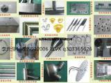 激光焊接设备出售