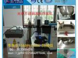 东莞的机器人激光焊接机对比氩弧焊的优点