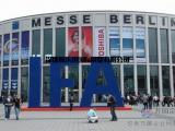 2018德国汉诺威CEBIT-2018德国柏林IFA