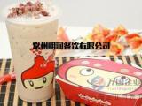 咕噜咕噜奶茶加盟流程