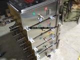 不锈钢负荷开关保护箱DB-630A配变低压保护开关箱