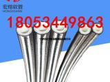 钢丝增强超高压液压软管 液压设备高压树脂管