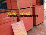 空心砖竹胶板生产厂家