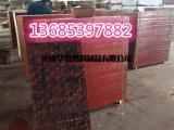 生产免烧砖托板竹胶板厂家