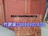 免烧砖机竹胶板生产厂家